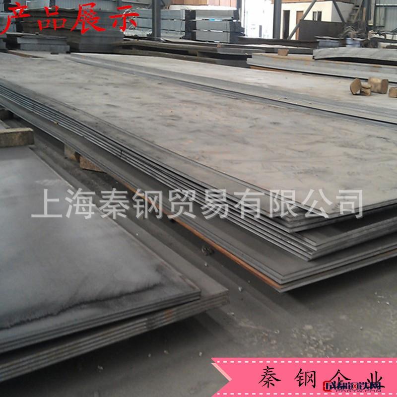 上海促销 中板 Q345B钢板 低合金钢板