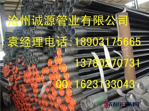 N80石油套管厂家|N80石油套管生产厂家|石油油管