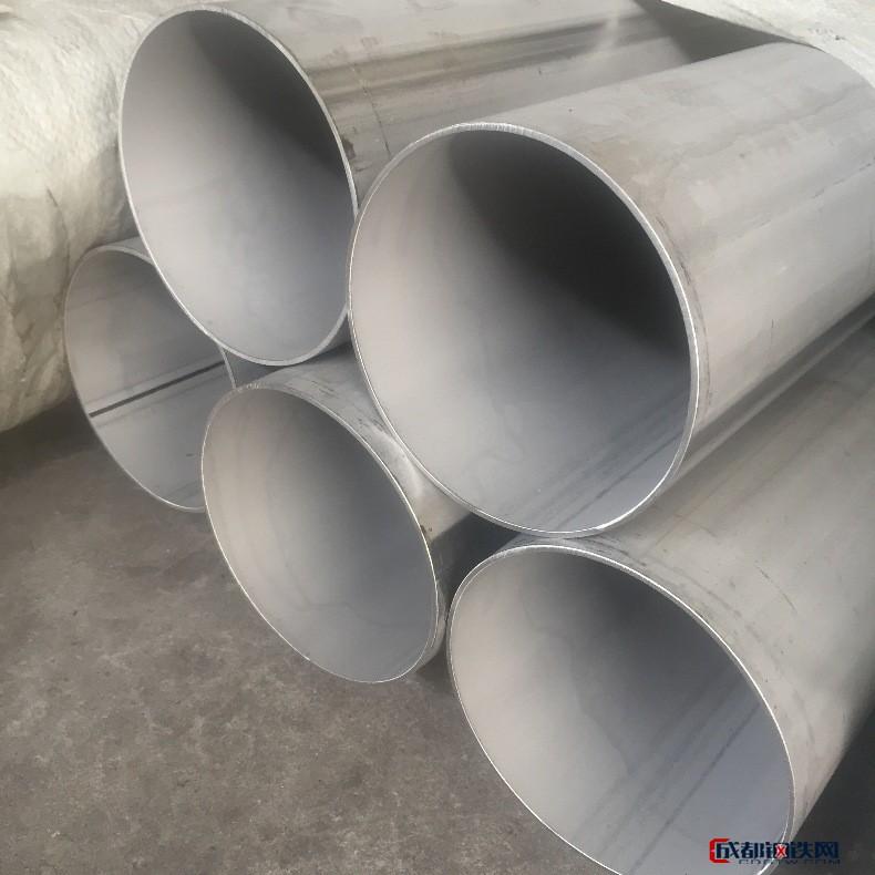 厂家304不锈钢工业管 316L453.0mm不锈钢管 不锈钢焊管 304不锈钢焊管