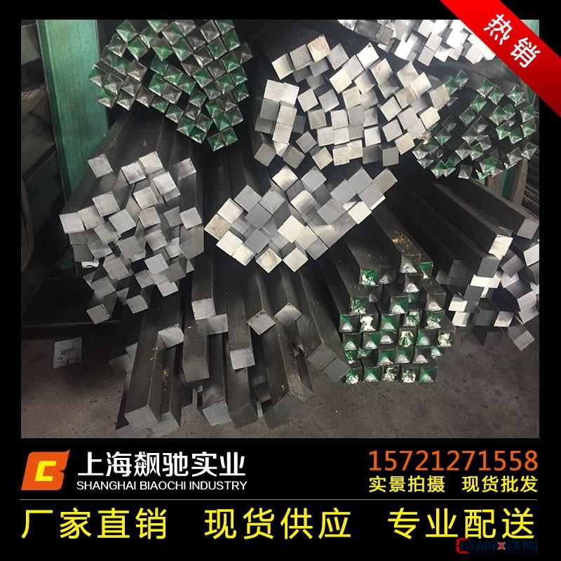 厂价45冷拉方钢 2525光亮冷拔方钢 35冷拉方钢 非标可定做