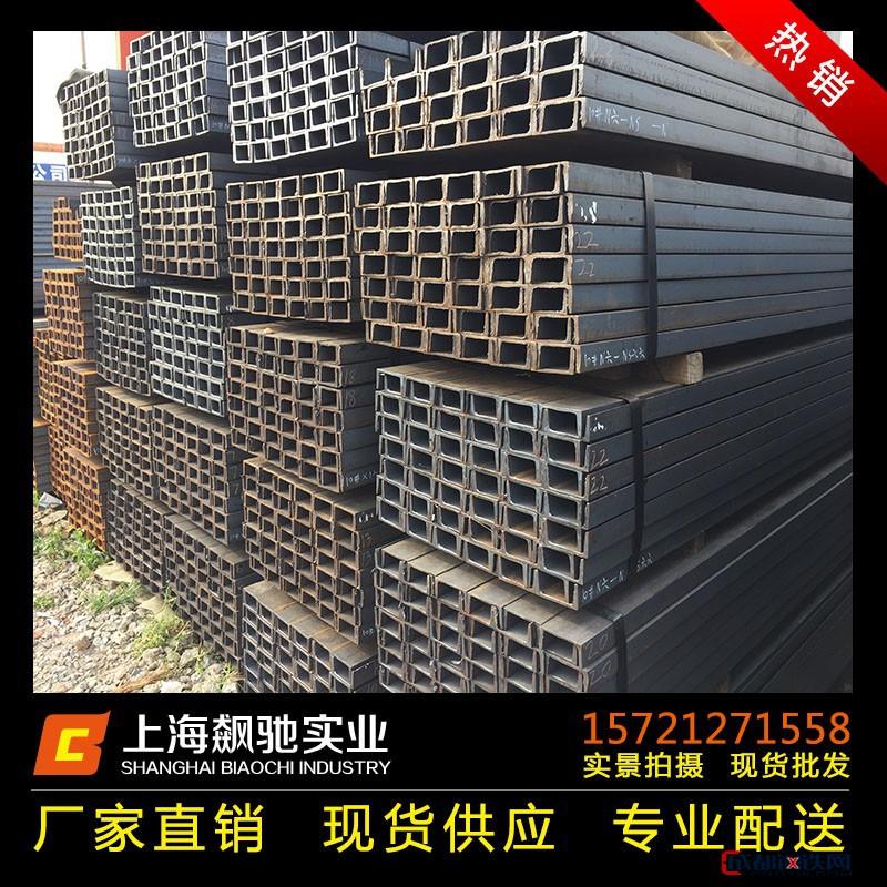 直销 q235/q345热轧槽钢 幕墙热镀锌槽钢 唐钢槽钢 现货