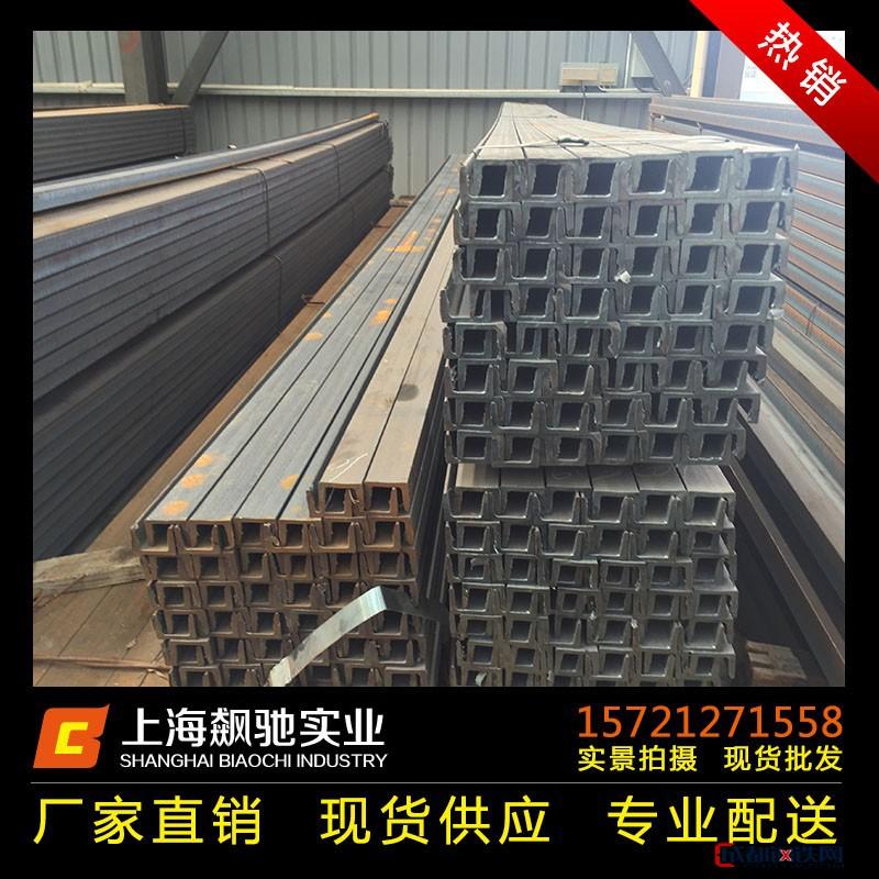 现货马钢槽钢 q345低合金槽钢 热镀锌槽钢 质量保证送货上门