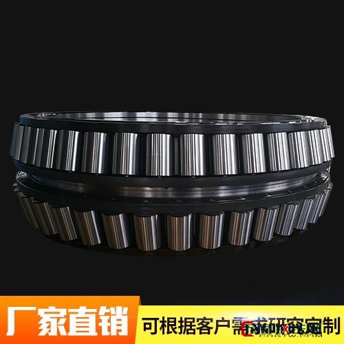 華洋精工 供應 高線軋機軸承LM682315-LM682342替代鐵姆肯四列圓錐滾子軸承