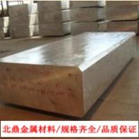 MB95320镁合金板材 AZ31镁合金挤压板材