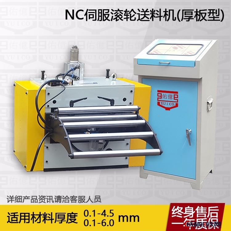 自动卷料送料机厂家 冲床卷料送料机批发价格 卷板钢卷送料机