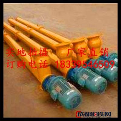 管式上料机 加料机 螺旋管 管式螺旋输送机