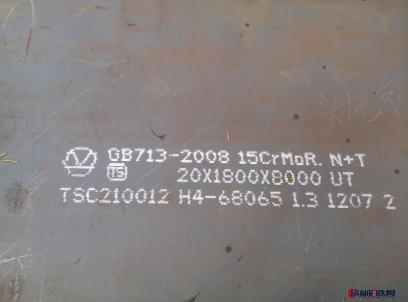 舞钢Q345R 容器板