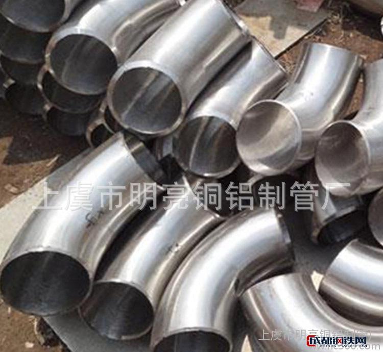 铝合金管,铝合金管材,上虞铝管,明亮铝管,弯型铝管,【厂家直销】