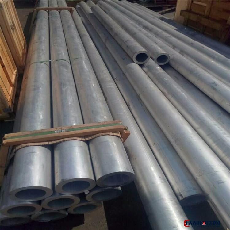 加工定尺铝管  合金铝管 高质铝合金管 可定制发货