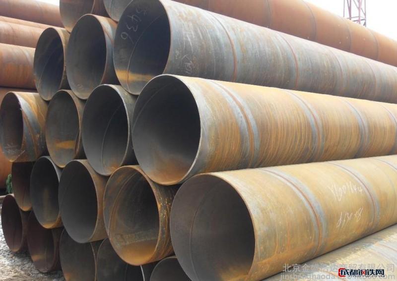 北京金盛浩达 厂家直销 螺旋钢管 国标螺旋管 螺旋管定做 规格齐全 欢迎采购