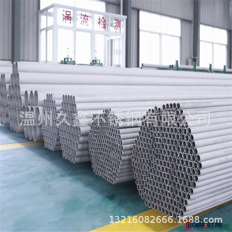 304不锈钢焊管 酸洗不锈钢焊管 喷砂不锈钢焊管 抛光不锈钢焊管