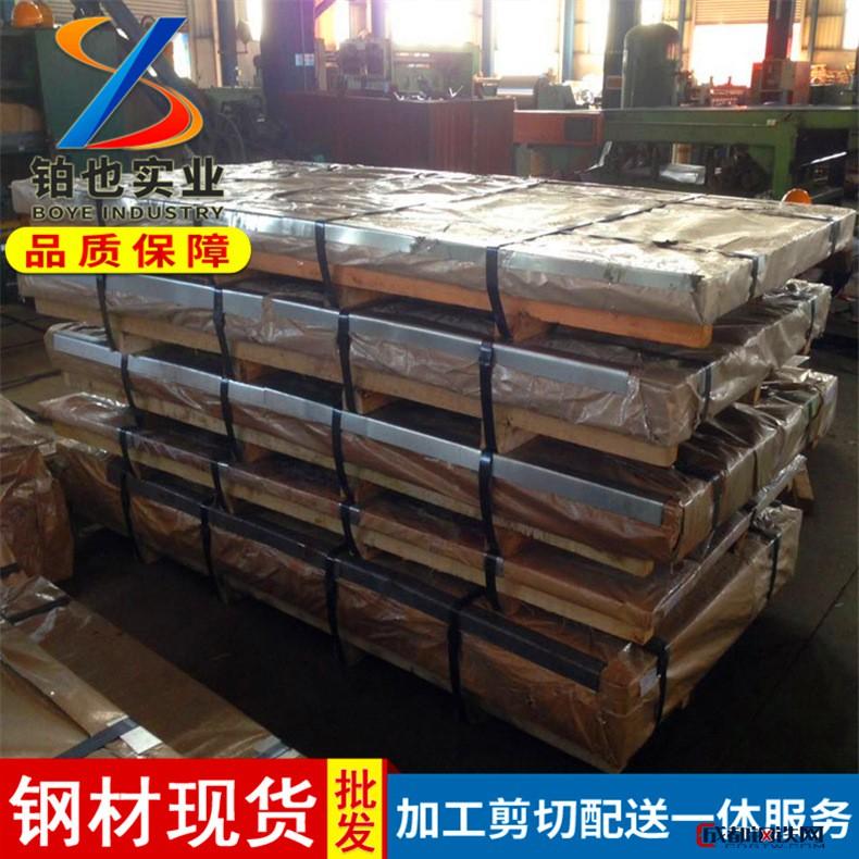 上海铂也  宝钢冷轧盒板SPCCH 冷轧开平板卷SPCCH 出厂冷轧盒板SPCCH