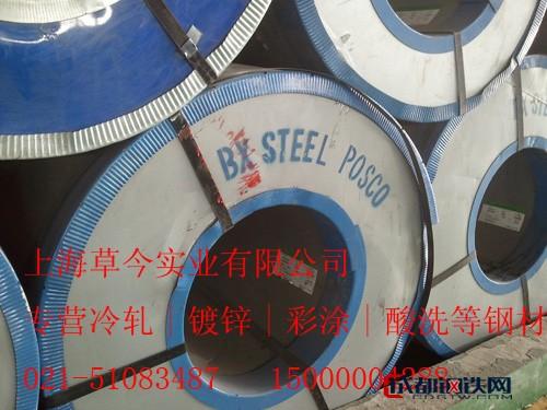 马钢1.012502500 DC01冷轧钢材