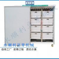 江西豆芽机生产厂家全自动豆芽机