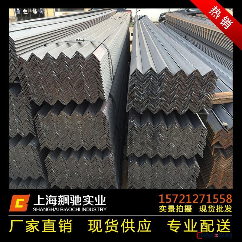 亚虎娱乐_现货q235角钢 等边角钢 热镀锌角钢50505国标角铁量大优惠