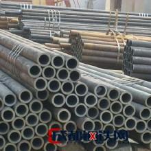 销售江阴无缝钢管总厂生产各类锅炉管合金管.ND钢流体管高压化肥管石油裂化管船用管等有现货、可定轧