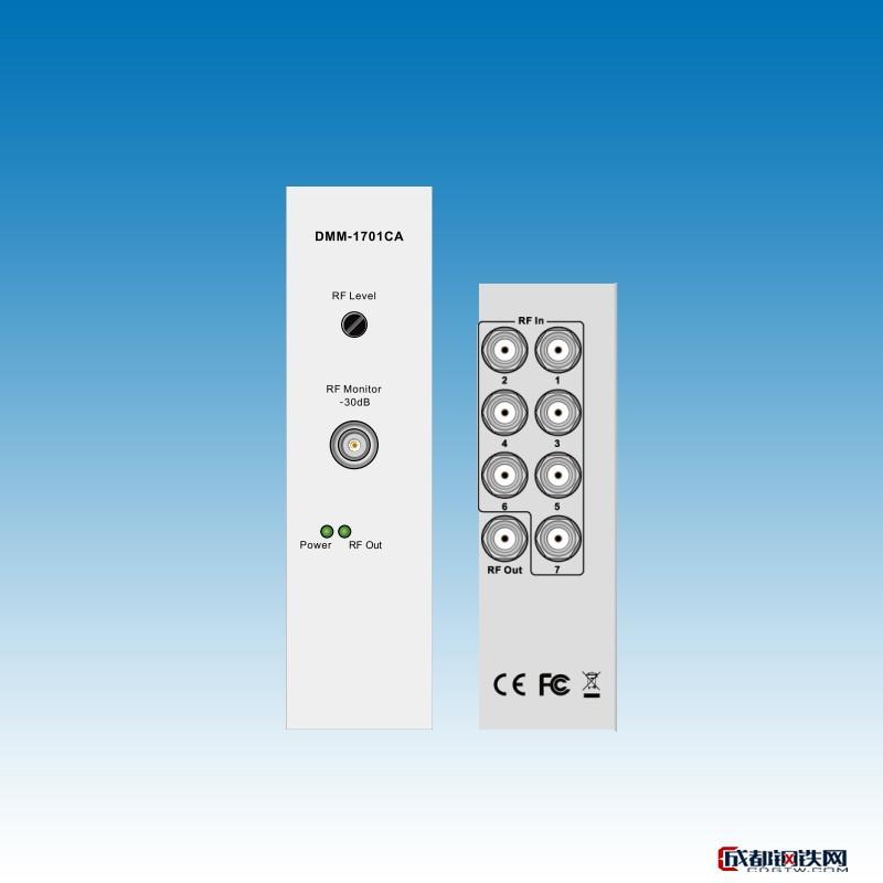 DMM-1701CA 高线性混合放大模组功率混合放大器信号混合器/放大器板卡