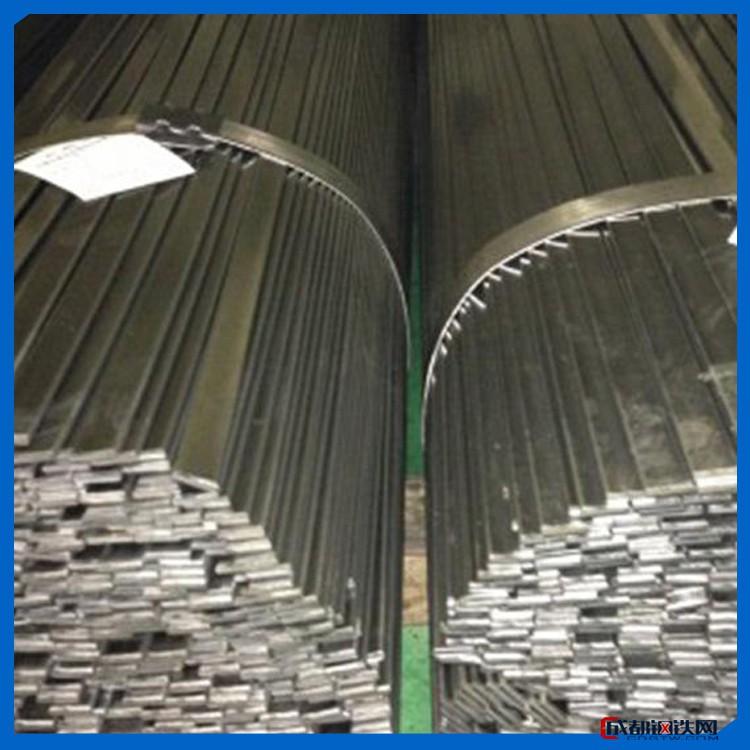久鑫钢材售优质冷拔扁钢规格全价格低