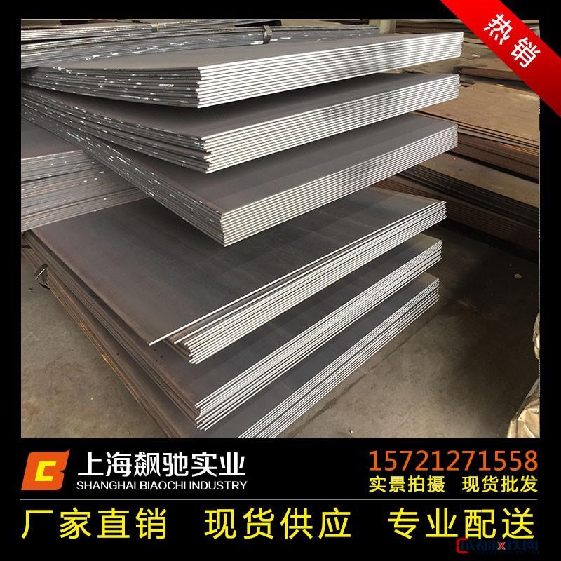 上海现货 q235热轧开平板 Q345低合金钢板 日照热轧板 量大优惠