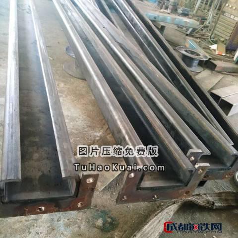 四川广元导轨升降机堆高车叉车门架等C型钢锰钢导轨