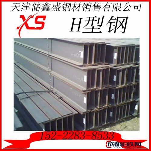 货源充足包钢/津西/天柱H型钢400200813津西厂H型钢天厂价直销H型钢
