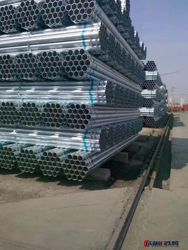 牛头牌直缝焊管高频焊管天津焊管牛头4分-426  大棚管