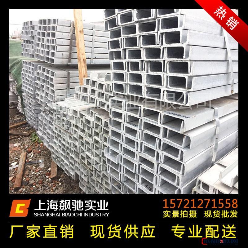 现货q235玻璃幕墙热镀锌槽钢 低合金槽钢 国标槽钢 规格齐全