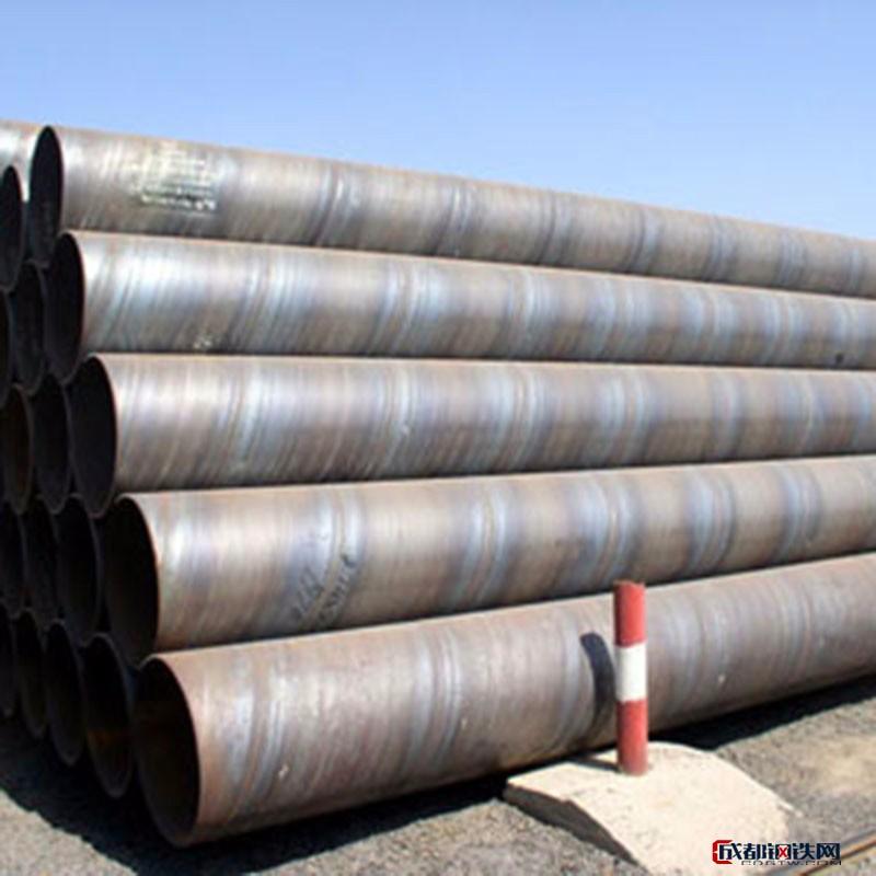 鑫盛源Q235螺旋钢管 现货直销 螺旋焊管厂家定制 防腐螺旋钢管 3PE螺旋管定做