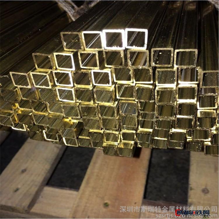 环保黄铜管H63装饰黄铜方管四方铜管厚壁铜方通管规格齐全可零切割