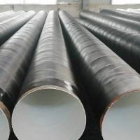 供应防腐管道 螺旋钢管 8710饮用水钢管 浙江螺旋管厂