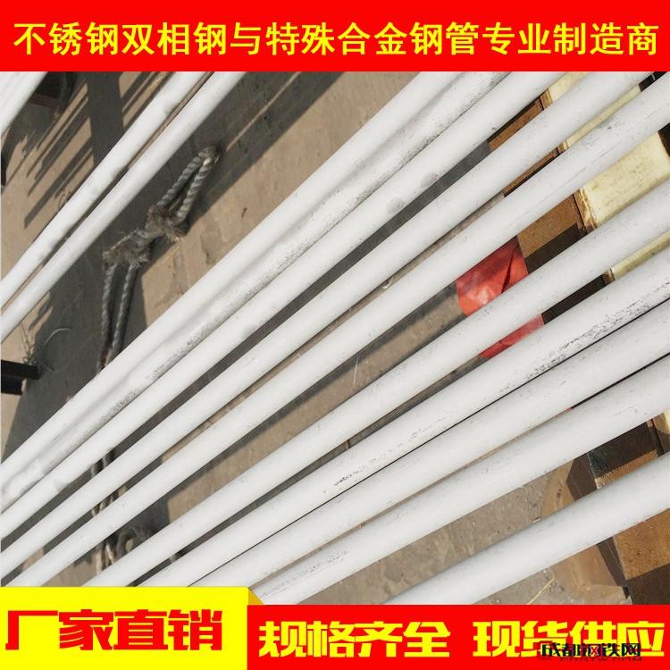 直销 镍基合金钢管 合金钢管高精密管 合金钢管