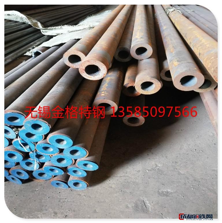 廠家直銷 15CrMoG無縫鋼管 上海15CrMoG合金管 成都15CrMoG厚壁鋼管 15CrMoG小口徑無縫管