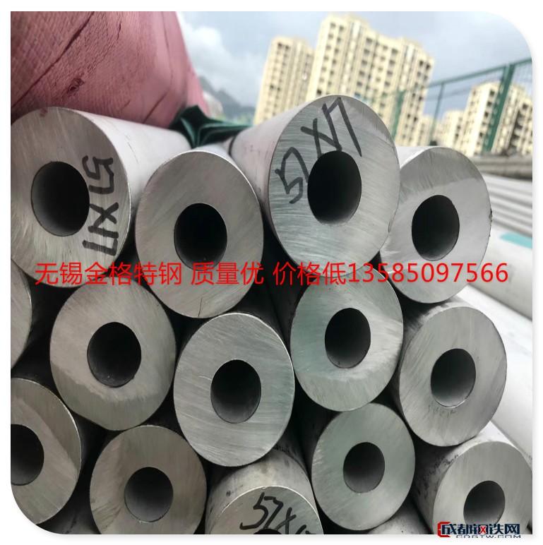 寶鋼347H不銹鋼管 上海347H不銹鋼無縫管 現貨347H不銹鋼冷拔管 廠家直銷各種優質不銹鋼管