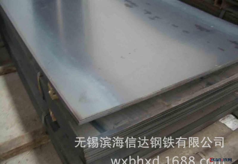 08AL热轧板 加工用钢板厚度4.5-5.0mm 大厂产品质