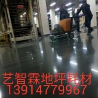 南京环氧地坪,环氧施工,环氧地坪漆,固化剂地坪