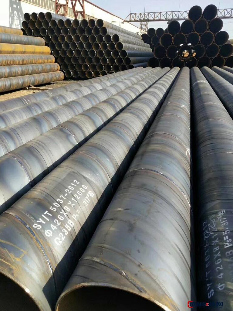 优质螺旋管现货       大口径螺旋管价格     厚壁螺旋管现货