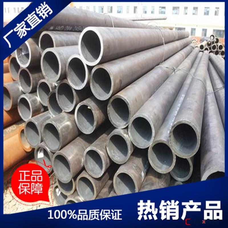 翔瑞 厂家批发 直缝钢管 直缝焊接钢管 现货供应 直缝 螺旋焊管