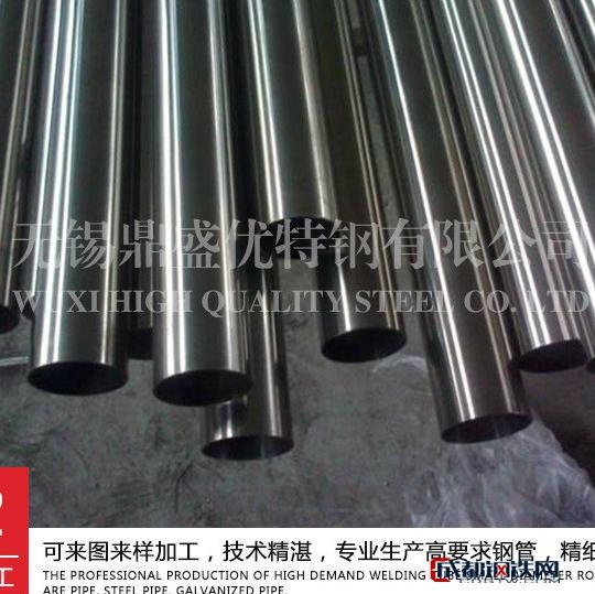 无锡鼎盛优 直缝焊管  Q195材质   无缝焊管  螺旋焊管  薄壁管   厚壁管