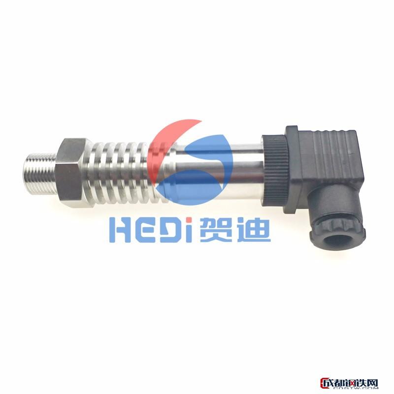 超高压锅炉压力传感器