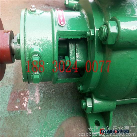 1.5GC-56卧式多级泵 高压锅炉卧式多级泵