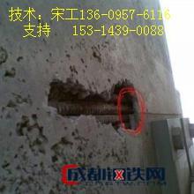福州环氧修补砂浆厂家示例图1
