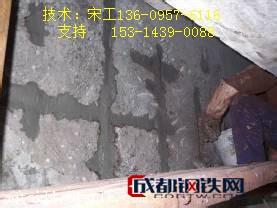 福州环氧修补砂浆厂家示例图3