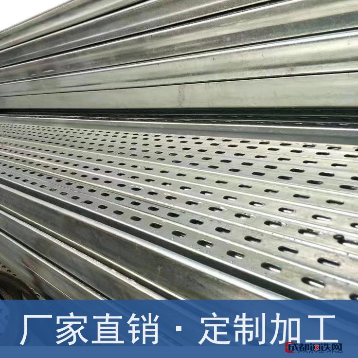 珑羽达 光伏支架 C型钢 热镀锌支架 太阳能支架光伏配件厂家直销