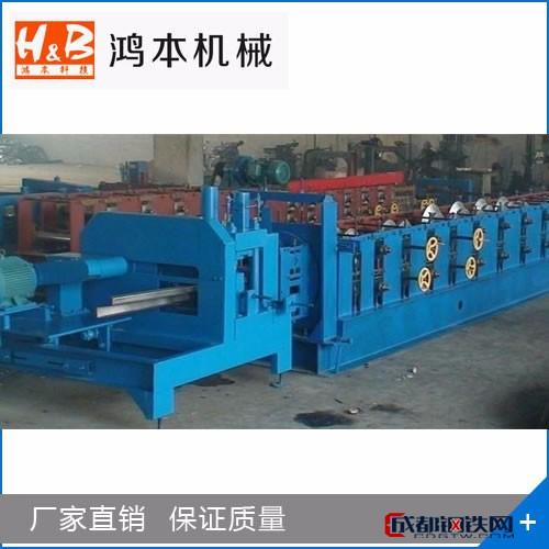 鴻本專業制造各種C/Z型鋼沖孔設備 冷彎型鋼設備 廠家優質服務