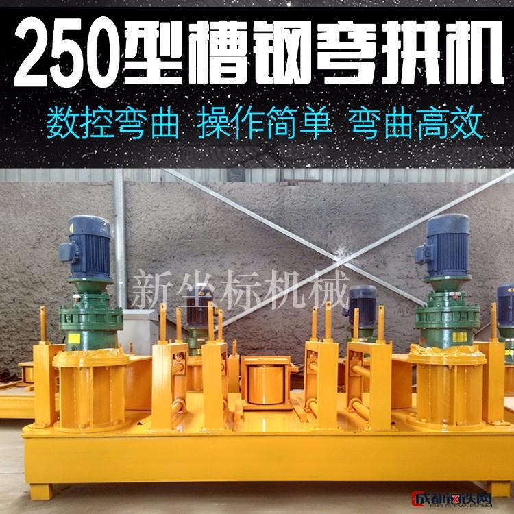 振鹏  大型钢筋冷弯机槽钢折弯机数控H型钢弯曲机钢筋加工场钢筋弯箍