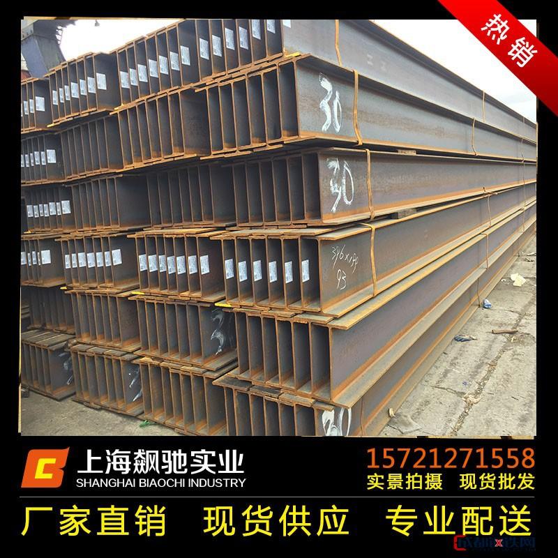直销热轧H型钢 莱钢 马钢 日照Q235/Q345H型钢 规格齐全 q235q345h型钢
