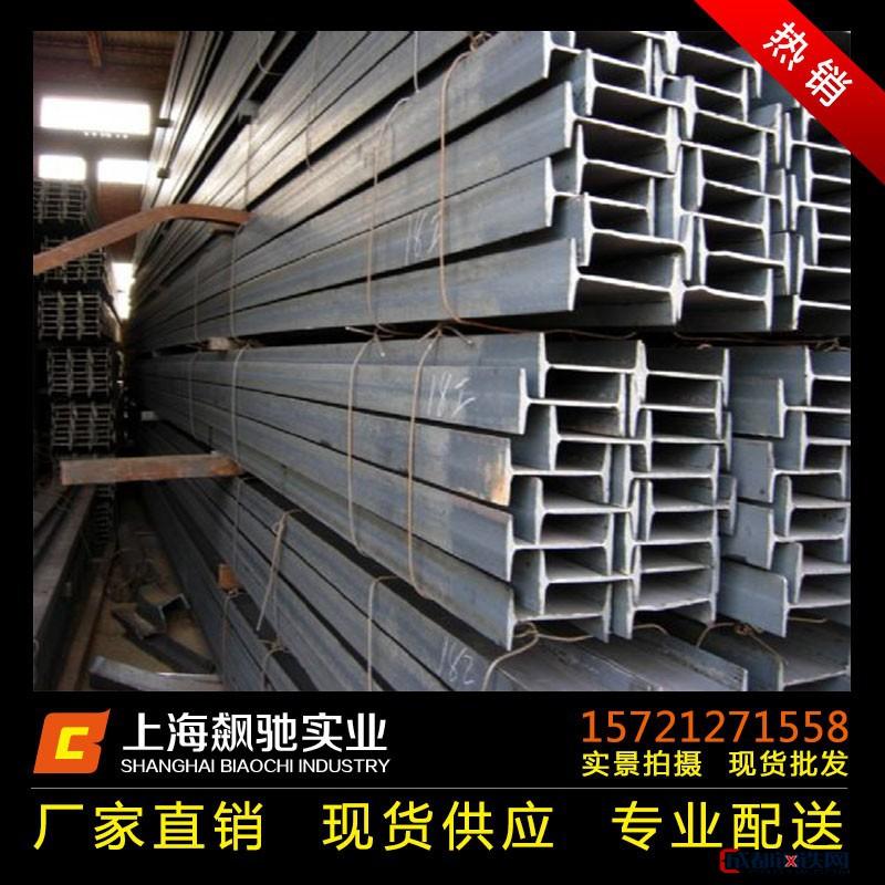 现货 莱钢工字钢 q235工字钢 热镀锌工字钢 质量保证送货上门