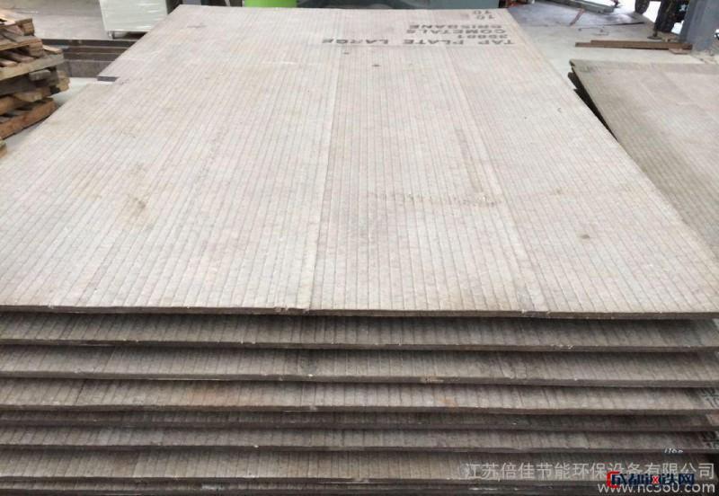《倍佳碳化铬耐磨钢板、双金属耐磨复合钢板、堆焊耐磨钢板