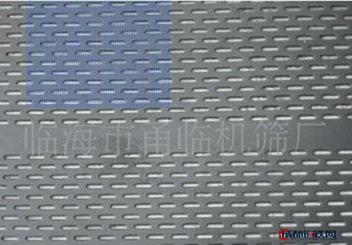 浙江台州甬临机筛冲孔板厚板 打散机筛板 过滤板 长孔筛板鳞孔板 凹凸孔板厂家供应 甬临  可订做