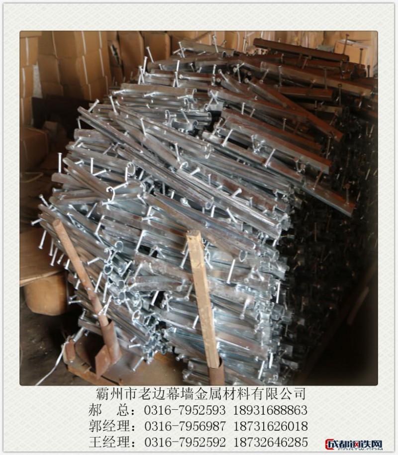 老边 4126  热轧埋件  热镀锌   高铁埋件   隧道埋件   哈芬槽生产基地件  芬槽预埋件 热镀锌